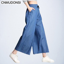 eded9b2b1d14 CNMUDONSI 2018 Verão Plus Size Calças de Pernas Largas Calças Jeans  Femininas Soltas Calças Jeans Tamanho