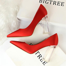 New fashion transparent crystal with high-heeled satin shallow mouth pointed sexy high heel wedding shoes womens 34--42