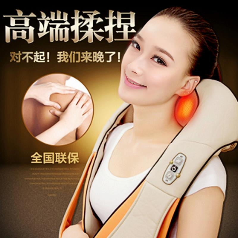 Free Shipping Multifunction health care car home pillow massager acupuncture kneading neck shoulder massager free shipping prostate treatment apparatus prostate gland health care device digital acupuncture machine ce approved