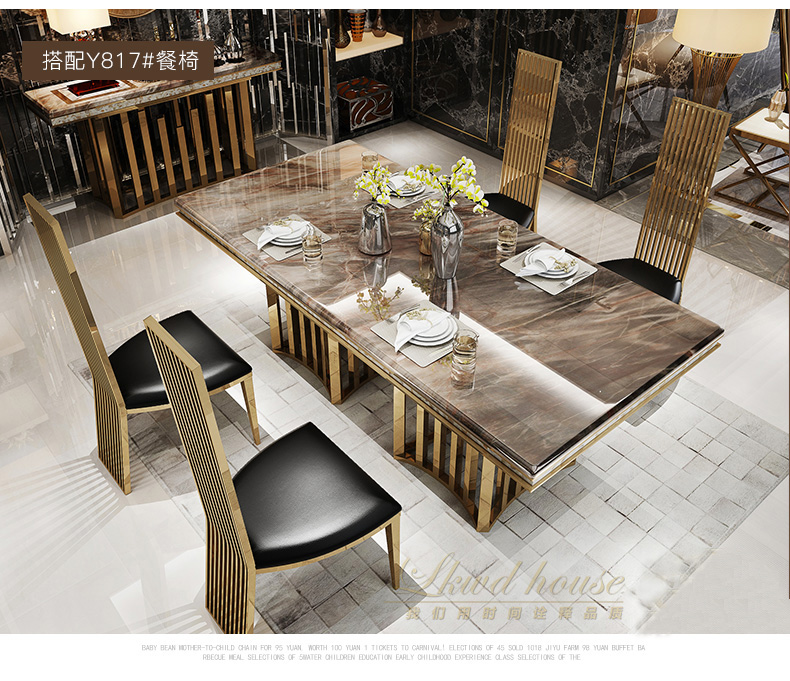 Minimalist Modern Designer Unique New Stainless Steel Golden Dining Room Set With Marble Table And Leather Chairs(1+4 Chairs)