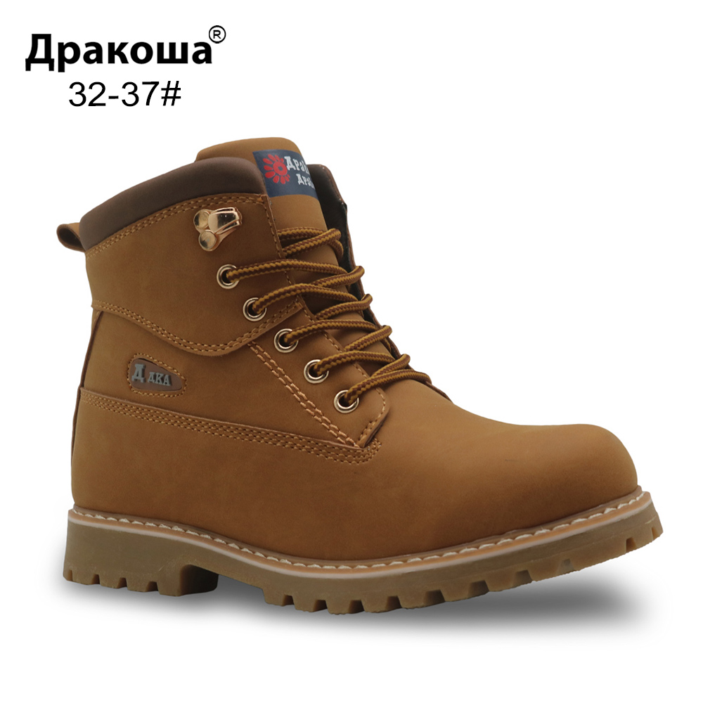 Apakowa Comfortable Autumn Boots Light Plush Warm Boy Martin Boots Lace Up  Kids Classic Waterproof Spring Shoes for Children|winter kids shoes|winter  boys bootsboys boots - AliExpress