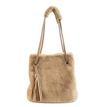 WEIXIER Handbags Tassel Women Bag 2019 Fashion Korea Luxury Designer Large Tote Bags Simple Velvet Shoulder Purses ZK-26