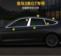 Новый двери автомобиля Полный оконная рама, окно формование порогов Накладка для BMW F34 3 серии GT320i GT328i GT335i 2013 2018