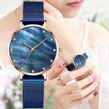 CADISEN Super thin mesh stainless steel watches women Top brand luxury casual clock ladies wristwatch lady Relogio Feminino+Box все цены