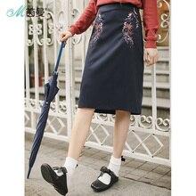 אינמן אביב חצאית רקום