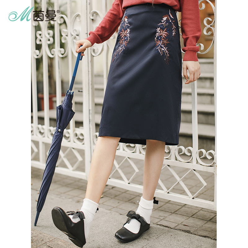 INMAN Women Spring Clothes Unique Embroidered Plant Pattern Lady Middle-Skirt Long Skirt