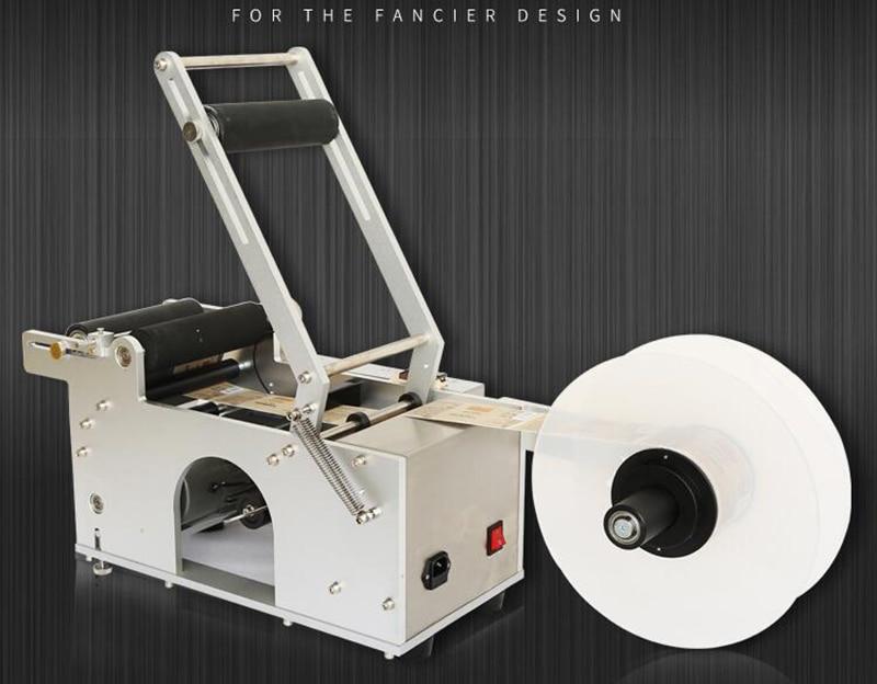 Semi-automatic labeling machine Round Bottle Labeling Machine Packing Machine 15-150mm 220V Y