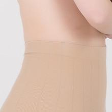 High Waist Women's Slimming Pants