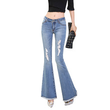 Vintage Women Slim High Waisted Distressed Jeans Stretch Fringed Female Cowboy Wide Leg Flare Trousers AD9543