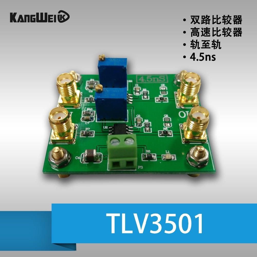 TLV3501 module 4.5ns ultra high speed comparator rail to rail output voltage comparator Dual Comparator аэрохоккей dfc milan