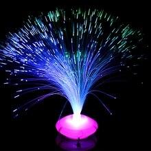 1 шт. красивый романтический меняющий цвет светодиодный волоконно-оптический Ночной светильник, небольшой ночной Светильник, рождественские вечерние украшения для дома