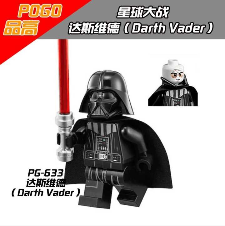 Single Sales PG633 Building Blocks Super Heroes Avengers Star Wars Darth Vader Darth Maul Children Bricks toys projector lamp bulb an xr20l2 anxr20l2 for sharp pg mb55 pg mb56 pg mb56x pg mb65 pg mb65x pg mb66x xg mb65x l with houing