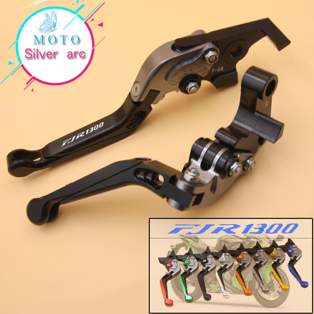 For Yamaha FJR1300 FJR 1300 2004-2017 2008 2009 2013 2014 2015 2016 Black&Titanium CNC Folding Motorcycle Brake Clutch Lever for yamaha xt660x 2004 2014 xt660r 2004 2014 xt660z 2008 2014 motorcycle cnc aluminum easy pull clutch cable system