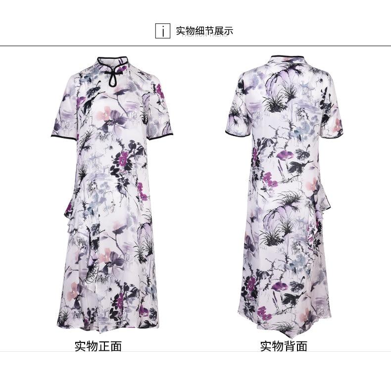 SelenTeks USD estate Cinese 16