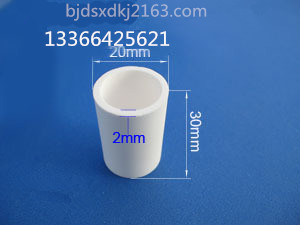 Alumina ceramic crucible / diameter*height=20*30mm/ Special crucible for thermal analysis instrument цена 2017