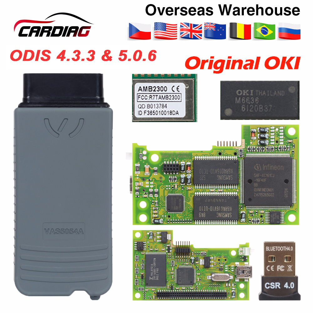 VAS5054 ODIS V4.3.3 keygen Full Chip Original OKI Auto OBD2 Diagnostic Tool VAS5054A VAS 5054A Bluetooth code reader Scanner(China)