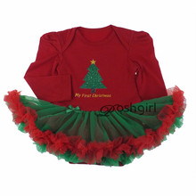 Novelty Cosplay Costume for Baby (21 Designs)