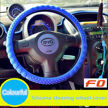 Fashion multicolor car steering wheel cover silicone steering wheel cover anti-skid ultra-thin waterproof stretch soft HR-2103