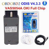 Strongly Recommend VAS 5054A ODIS V2 0 2 Bluetooth USB Interface VAS5054 A Works On Windows7