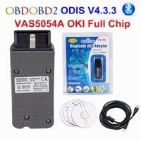 ODIS V4.3.3 VAS5054A OKI Tam Chip VAS 5054A Bluetooth USB Audi için VAS5054 Bir Destek ÜDS Protokol Araç Teşhis Aracı tarayıcı
