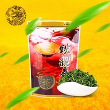 Real organic Slimming tea NEW flavor green tea healthy food grease reduce weight clean grease fit tea green 100g