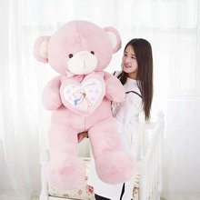 huge stuffed bow teddy bear toy high quality pink bear doll hold a heart about 120cm