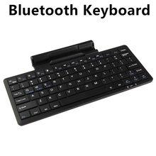 Bluetooth Keyboard For Huawei MediaPad M2 T2 10.0 Pro 10 Tablet PC Wireless Bluetooth keyboard M2-A01L A01W FDR-A01L W A03L Case