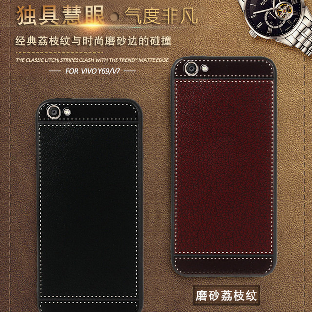 super popular b3424 91839 US $2.99 |High Quality Retro Vintage PU Leather Soft TPU Back Cover Case  For BBK Vivo Y69 (5.5