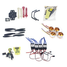 RC Drone Quadrocopter 4-axis Aircraft Kit F330 MultiCopter Frame MINI CC3D Flight Control No Transmitter No Battery F02471-G