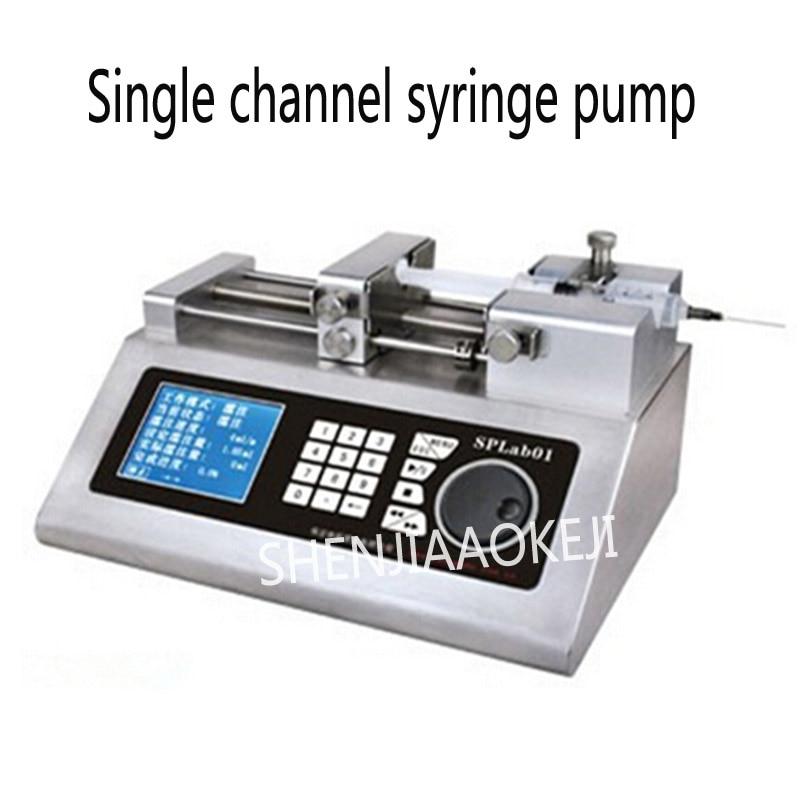 Pompe à seringue simple canal push-pull pompe à seringue industrielle bidirectionnelle Micro pompe de précision AC220V/110 V 132 mm/min