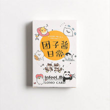 цена на 28 Pcs/box Animal's daily mini greeting cards blessing card message cards birthday card postcard gift