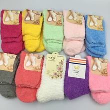 1 Pair Cute Fuzzy Socks Candy Color Soft Women Fluffy Comfortable Coral Velvet  Sleep Floor Winter Warm socks Girls sox
