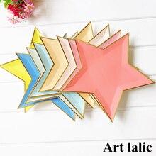 8 個カラフル金箔紙皿パーティーの装飾使い捨て食器紙皿ディナーケーキパーティー用品
