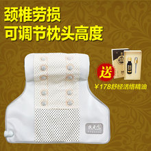 2019 free shipping Cervical vertebra pillowwaist device neck multifunctional heating pad electric household neck support