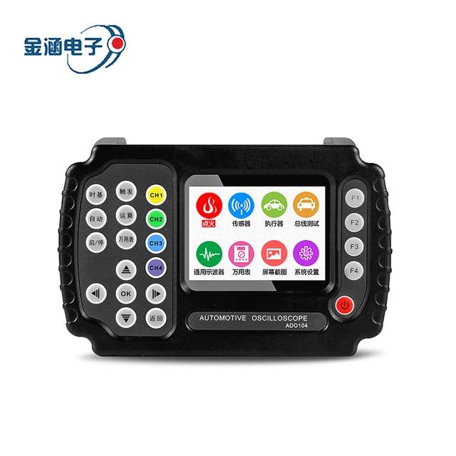 Best Offers  JINHAN ADO102/ADO104 Automotive Oscilloscope 4H 10MHZ 100MSa/s Digital Oscilloscope Multimeter Motobike diagnostic Repair tools