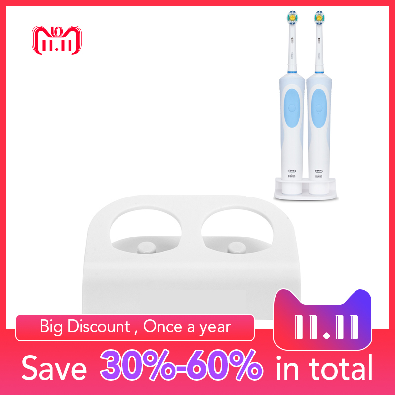 Electric Toothbrush Stander Support Holder Electric Tooth Brush Case Body Base For JT-E1/E2/B2