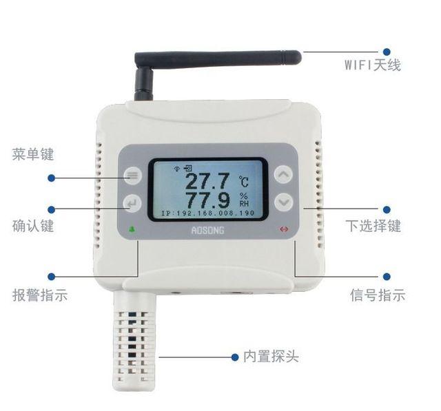 AW5145Y Úmido Temperatura Transmissor USB RJ45 Ethernet WI-FI