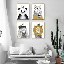 Скандинавская Акварельная живопись Лев медведь панда холст А4