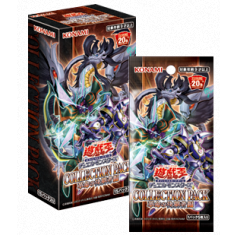 Yugioh Yu-gi-oh Cards Collection CP19 Collection Deck for Fans Holiday Gift(China)