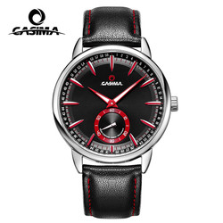 2017Hot selling watch men leather casual fashion sports wristwatches luminous quartz-watch men waterproof100m CASIMA# 8304