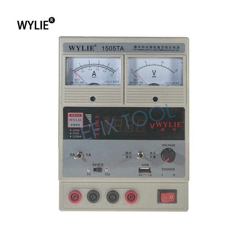 Фото WYLIE 1505TA 220V 15V 5A Mobile Phone Repair Test Regulated Power Supply Digital LED Display DC Power Supply