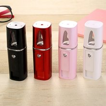 USB Portable Nano Mist Sprayer Facial Body Nebulizer Steamer Moisturizing Skin Care Mini Face Spray Beauty Instruments Device dropship usb nano mist sprayer facial body nebulizer steamer moisturizing skin care mini face spray beauty instruments device