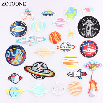 ZOTOONE 1PC Space Flight Embroidery Patch for Clothing Iron on Sew Applique Fabric Badge Garment DIY Apparel Accessories C