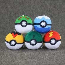 7cm 5 Color Style Pokeball Pikachu Plush Balls Poke Keychain Master Ball Cartoon Elf Ball Ornaments