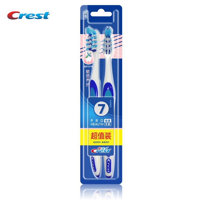 Toothbrush Crest Sensitive Gum Care Teeth brush Complete Deep Clean Soft Bristles Tooth Brushes 2 pieces/pack image
