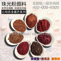 500g mixed 5colors Free Shipping 100% natural colorful pearl pigment mica powder for make up