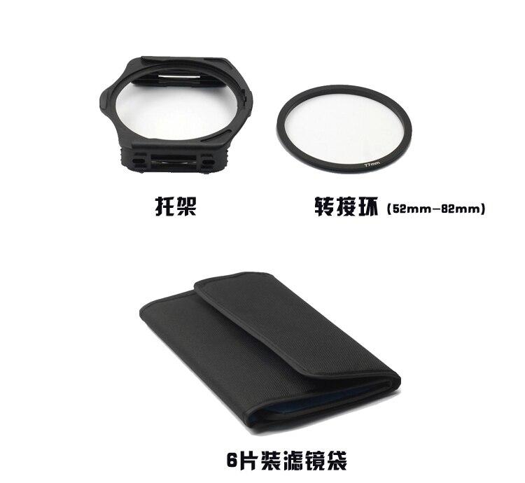 58mm Gradient Filter Lens Filter Kit ND2 4 Bag Case Lens Adapter Ring For Nikon Canon Sony Pentax 58mm Filter Lens