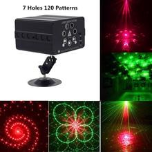 LED Light Pattern Projector
