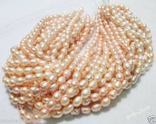Perle de Riz rose naturelle, 5 pièces, En Vrac, 6-7mm, 14 pouces