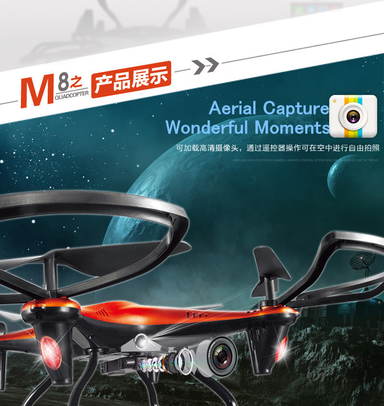 Express ship High quality M8 2.4G 4CH 6Axis Professional RC Drone Quadcopter can With 2.0 MP HD Camera Remote Control Helicopter yizhan i8h 4axis professiona rc drone wifi fpv hd camera video remote control toys quadcopter helicopter aircraft plane toy
